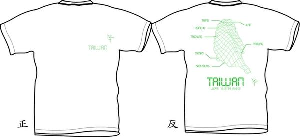 台灣好衫系列之-立體台灣