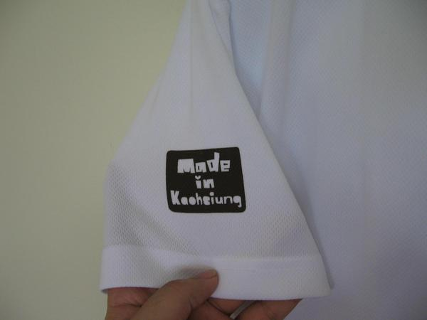 普通版L號的排汗衫