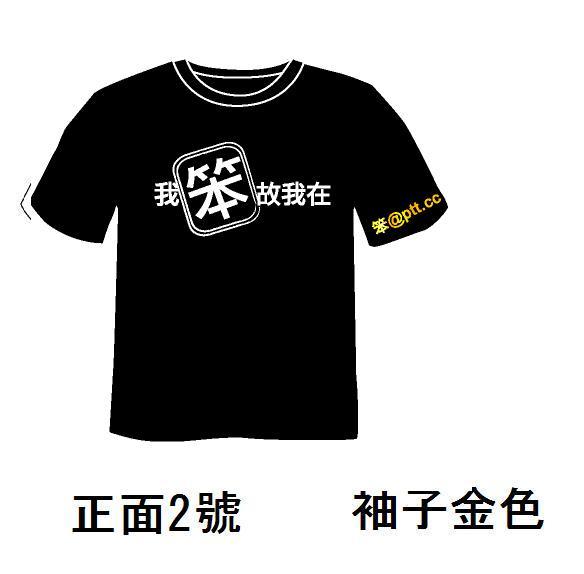 stupid black -front 2.JPG