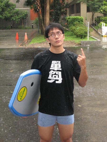 幹....這種天氣怎麼衝浪啊!