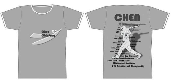 CCF t shirt sample.jpg