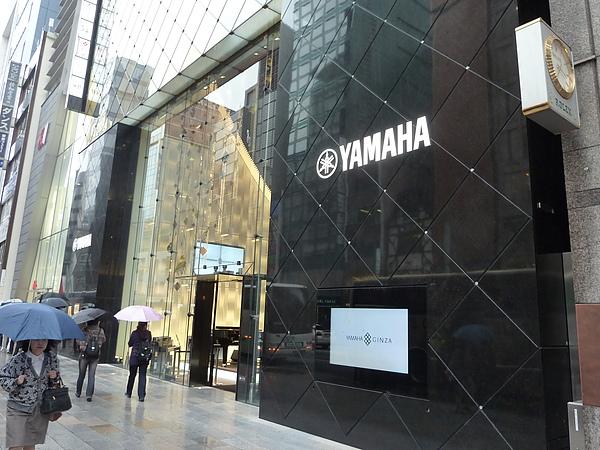 銀座YAMAHA