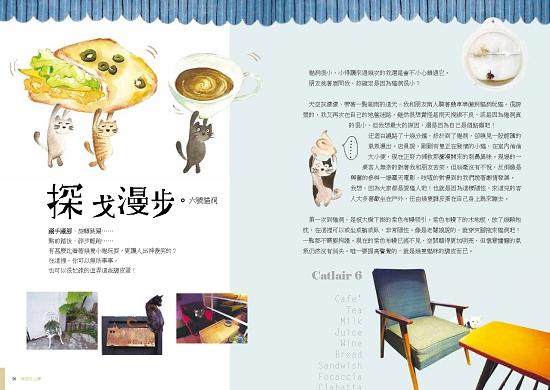 台中內頁-1.jpg