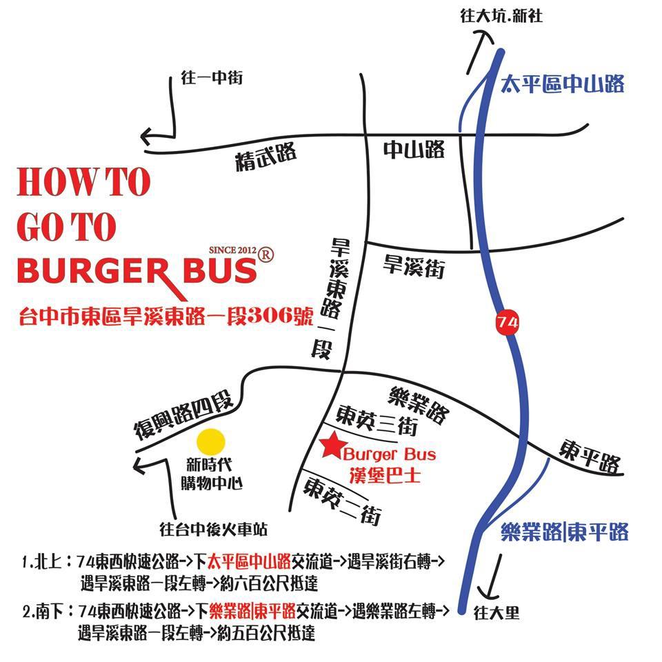 漢堡巴士地圖
