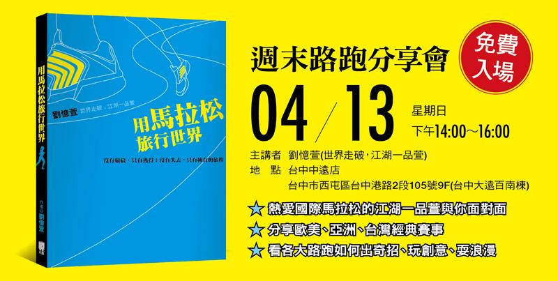 Poster 2K_520x750-22-1