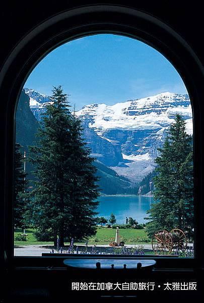 加拿大自助_露易絲湖城堡旅館