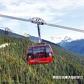 加拿大自助_惠斯勒纜車