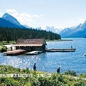 加拿大自助_馬林湖船屋