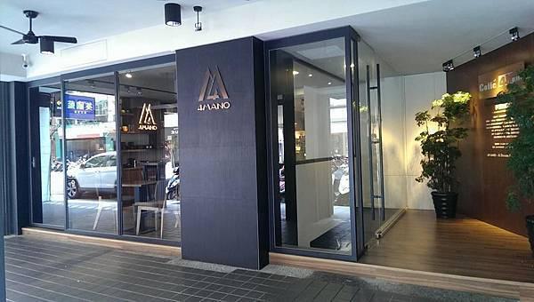 4Mano店外觀