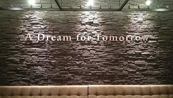 店裡有這樣的一面夢想起點牆