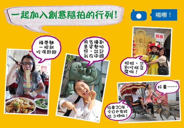 中國七城創意新玩法