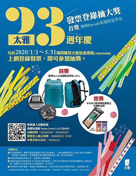 165x215廣告_BLOG使用.jpg