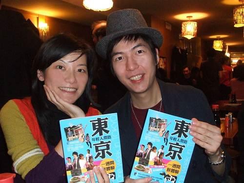 偉家與小拉在紐約.JPG