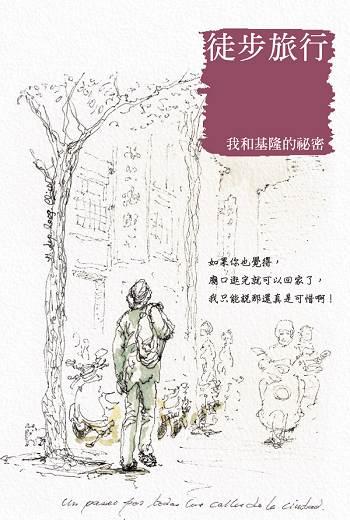 p26-27-350直.jpg