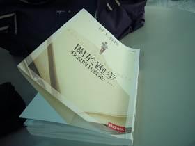 BOOK290-1.jpg