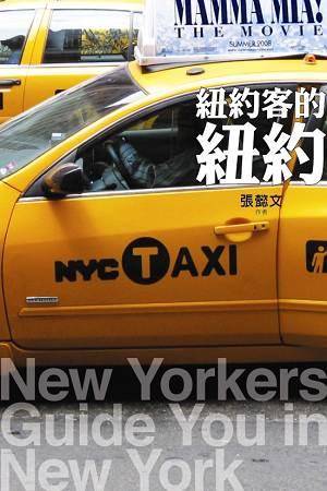 紐約2號.jpg