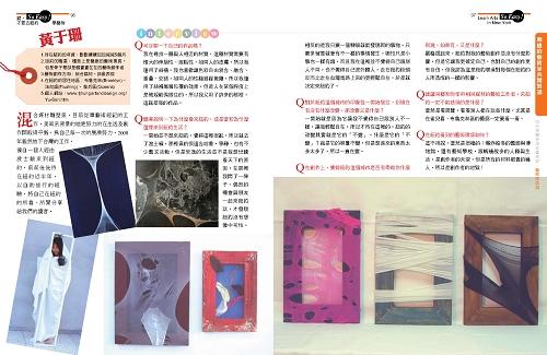 紐約藝術跨頁2.jpg