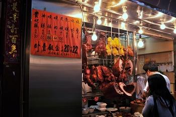 香港叫雞.JPG