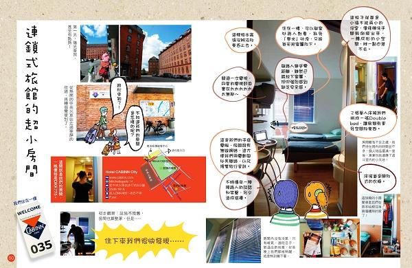內頁B600.jpg