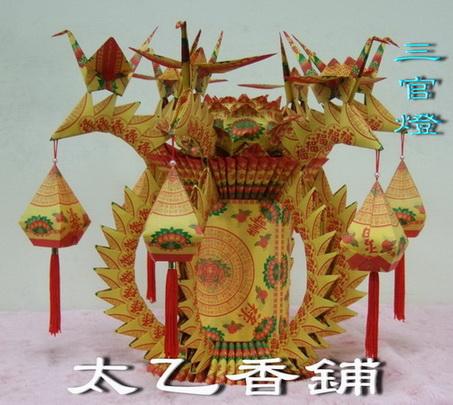 三官燈(小)01.jpg