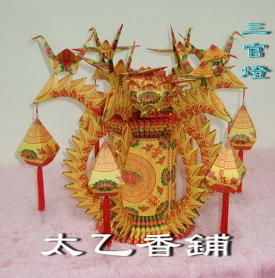 三官燈(小)02.jpg