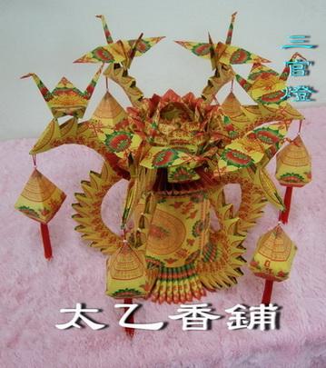 三官燈(小)03.jpg