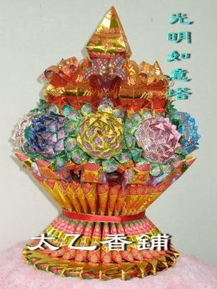 光明如意塔01s.JPG