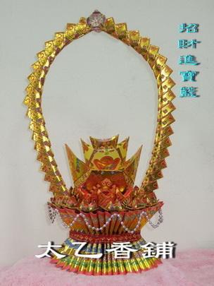 招財進寶籃01.jpg