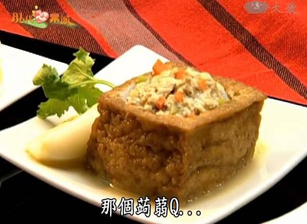 蒟蒻豆腐盒子