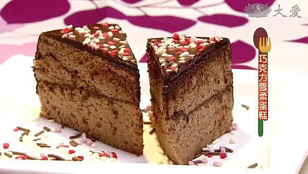 巧克力雪柔蛋糕