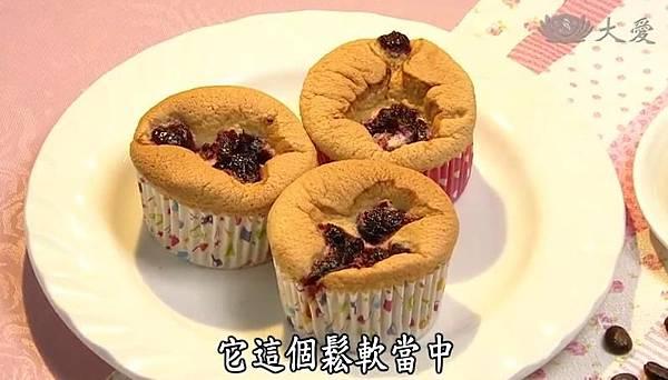 果醬甜心杯子蛋糕