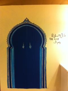 door wall.JPG