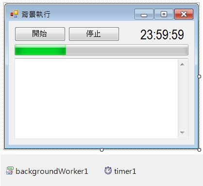 NET背景執行