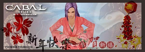 2010gamerHappyNewYear.jpg