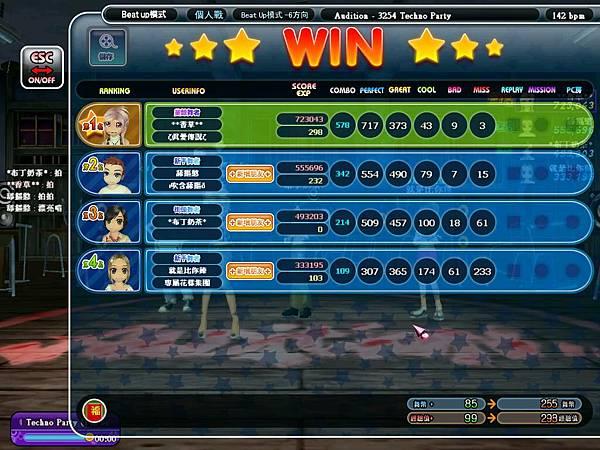 2011-02-23 BeatUp模式 新突破