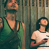 城市的漫遊者,香港影像突擊1