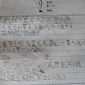 _DSC3343
