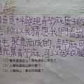 _DSC3346