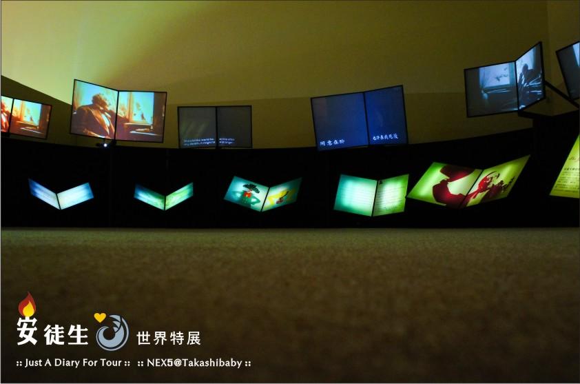 台中國美館-安徒生世界特展-91.jpg
