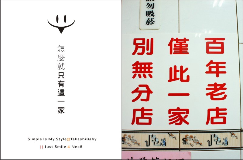 台北-饒河夜市老麵線-18.jpg