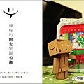 拉拉送的聖誕餅乾系列-11.jpg