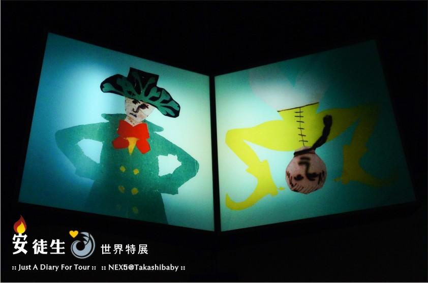 台中國美館-安徒生世界特展-88.jpg