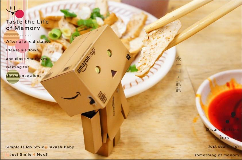 桃園-卡特牛肉麵-12.jpg
