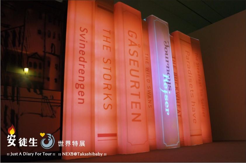 台中國美館-安徒生世界特展-142.jpg