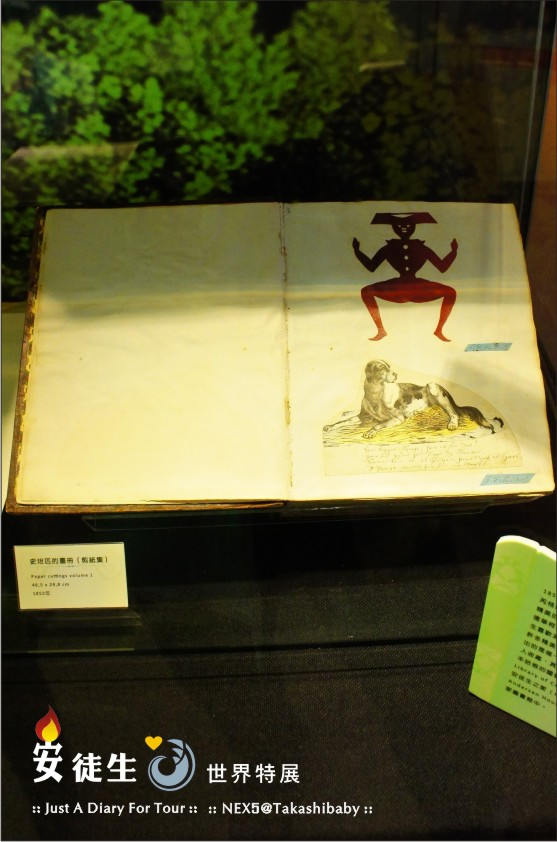 台中國美館-安徒生世界特展-111.jpg