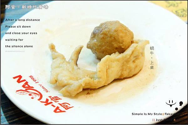 台中-阿官火鍋-28.jpg