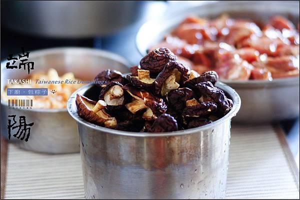 肉粽-14.jpg