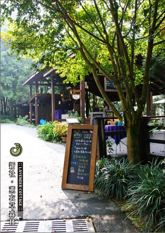 台中-薰衣草森林-60.jpg