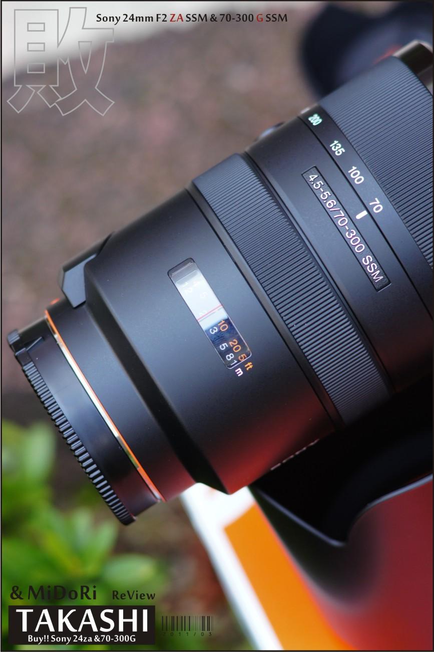 Sony 24za-70300G開箱-10.jpg