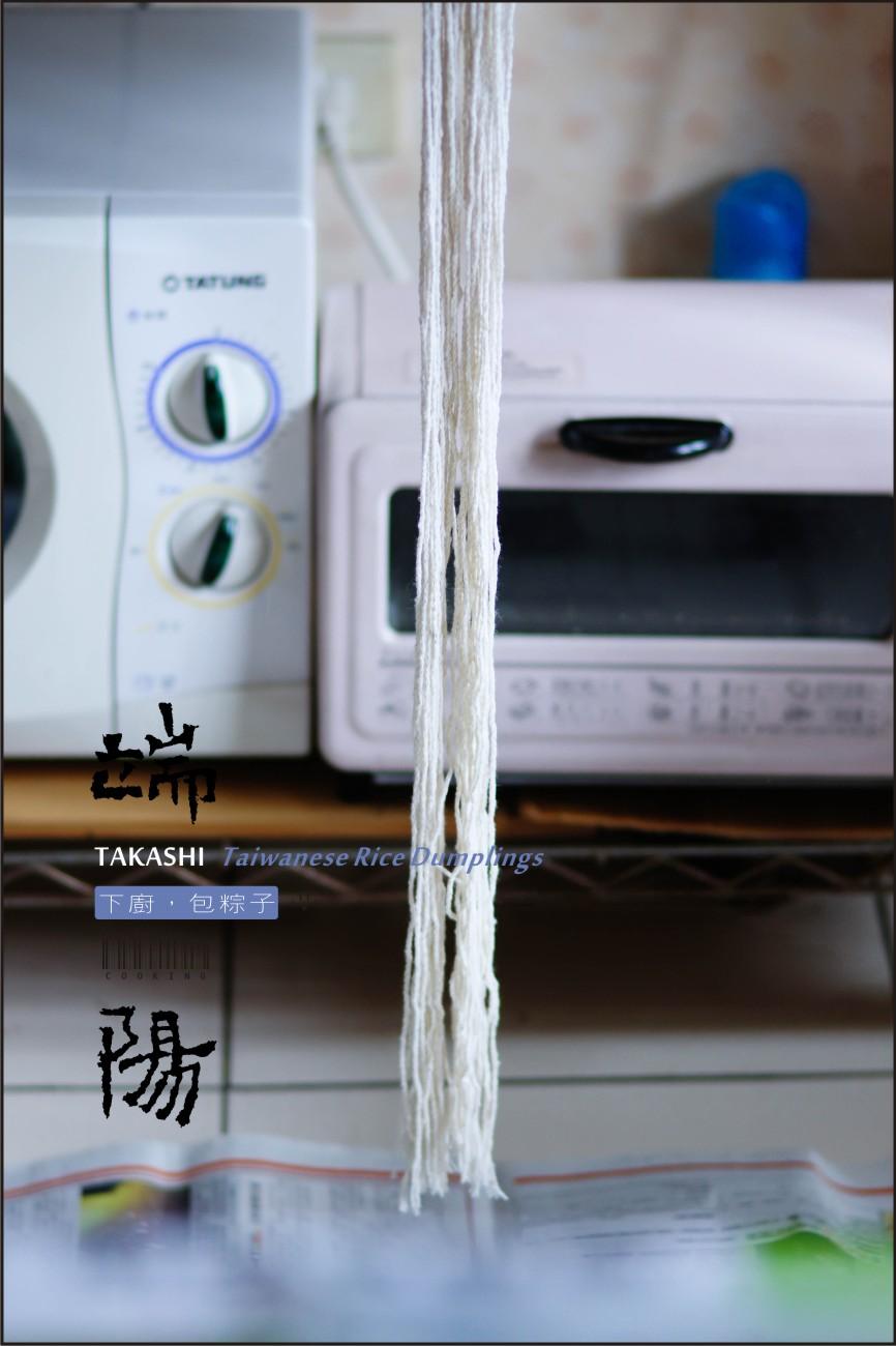 肉粽-8-1.jpg